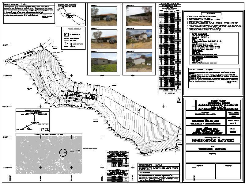 έκδοση οικοδομικής άδειας sample2